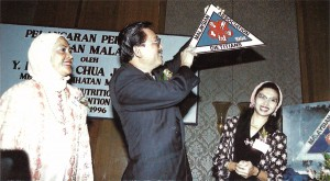 YB Dato' Dr Chua Jui Meng unveiled the MDA logo during the official launch on 22nd March 1996 at Nikko Hotel, Kuala Lumpur.